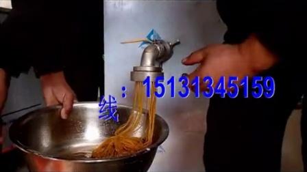 昌江黎族自治县电动玉米面条机, 保亭黎苗族自治县自熟米粉米线机