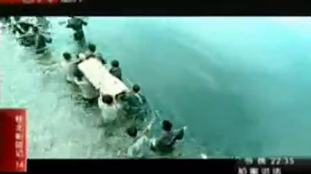 桂北剿匪记14