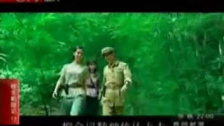 桂北剿匪记17