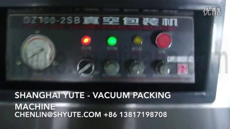 DZQ-7002SB automatic vacuum packing machine DZQ-700 双室真空包装机 真空机 上海余特