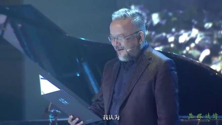 「为你读诗」中国第二届世界诗歌日音乐会(下)