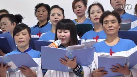 贵州赫章县基督教成关教会_03_4