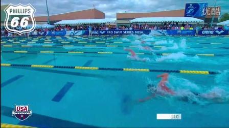 2016 Arena Pro Swim Series at Mesa Men's 100m Free A Final