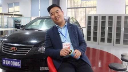 中华汽车网校2016年03月二手车鉴定评估师学员感言