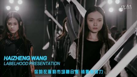 上海时装周之showroom map