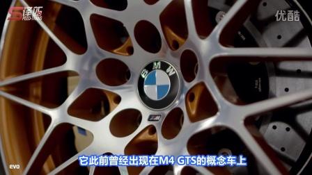 海外媒體解說寶馬M4 GTSBMW M4 GTSS譯站字幕組