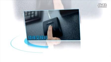 华东空管局虹桥塔台