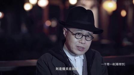 源氏物语(一) 20160421