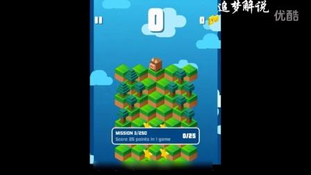 小猪下山--追梦解说 安卓手游  单机游戏