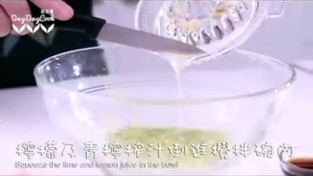 #日日煮##美食##生活##烹饪#三文鱼柑橘渍...|日日煮DayDayCook