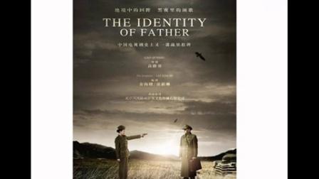 父亲的身份林莎和俞北平第几集相认