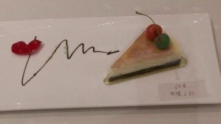 哈尔滨市饭店烹饪协会2015年工作总结《西餐比赛》