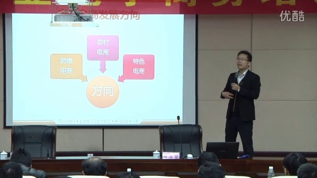 网络营销培训周海斌老师——互联网创新盈利系统课程现场视频!
