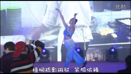最有意境和文化的高校南山南!第一首舞蹈MV!毕业十年感动哭了!《南山南贸大版》独舞,怀旧催泪