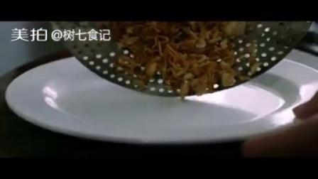 [舌尖上的新年-紅鲟米糕]#美食##舌尖上的...|树七食记
