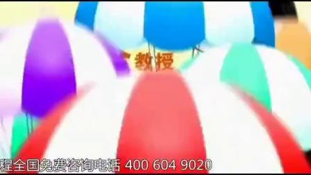 4399儿歌视频大全连续播放_动画片 早教