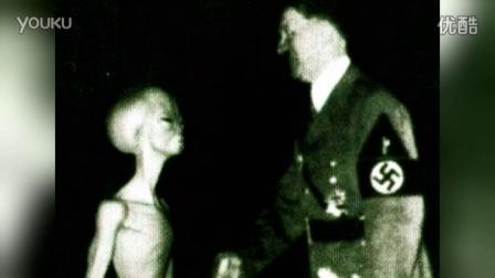 意外曝光希特勒与外星人接触真假难辨