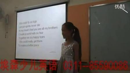 埃森少儿英语,石家庄埃森教育 少儿英语培训
