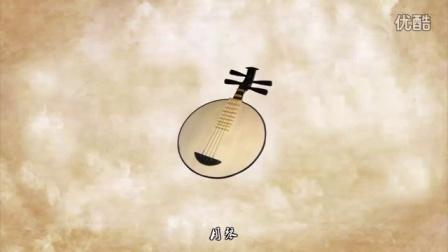 《包你喜欢》第二十四集:吼华阴老腔 抖雄浑气魄