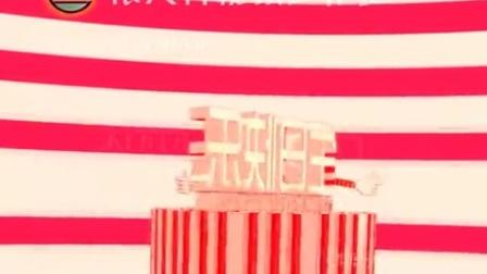 W002生日素材 生日快乐 卡通 蛋糕