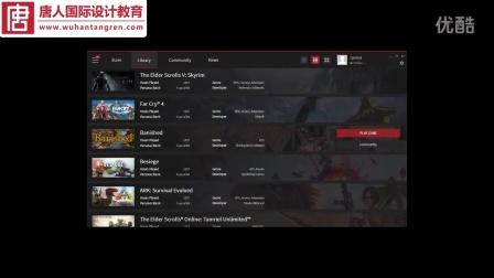 免费教UI项目提升,UI培训,武汉唐人设计