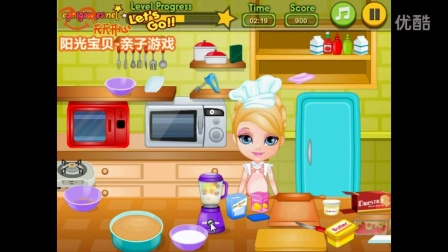 早教百科视频 芭比公主动画片大全中文版 芭比宝贝给妈妈做生日蛋糕 世上只有妈妈好 芭比之梦想豪宅 芭比之公主学校 芭比娃娃动画片 芭比跳芭蕾舞 阳光宝贝亲子游戏