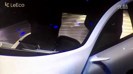 lesee正式亮相 乐视超级汽车无人驾驶 太棒啦!