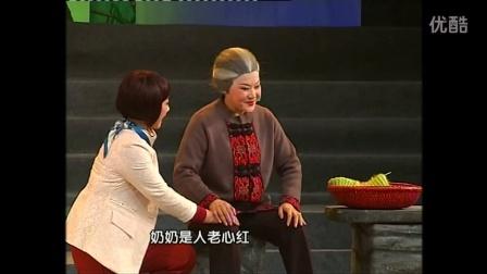 吼《金池村》上  栾川县康山村吼艺术团演出  李广敏  刘爱云 焦杰英等联袂主演