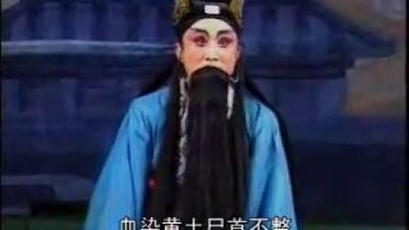 上党落子 整本 《程婴救孤》由潞城市红旗剧团承演