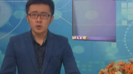 西电电视台2016年第6期新闻