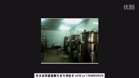 致富故事大棚香菇秋冬季生产栽培技术