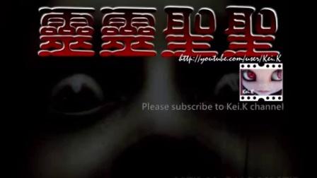 靈靈聖聖(第13集) - 電視台靈異事件/張國榮死亡事件/南洋降頭/燒烤聚會被鬼迷/動物死後/新加坡酒店/聖淘沙/嘉利大廈