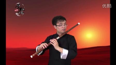 云声笛箫——笛子独奏《秋霞》