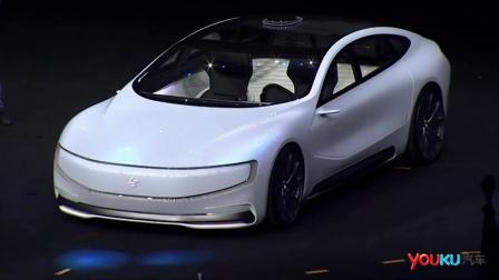 优酷在现场:乐视LeSEE品牌首款概念车发布
