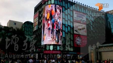 深圳东门韩国商城UCT—切水果实景