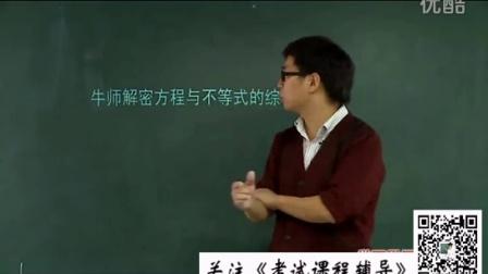 1初中数学一对一辅导初中数学考试教材辅导123中考数学