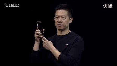 乐视超级汽车LeSEE贾跃亭手机语音演示控制自动驾驶