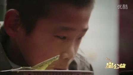 """星公益:贾樟柯谈 """"善的力量·爱的微笑"""" 系列公益短片"""