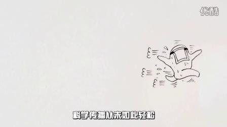 【传播】菠萝ME