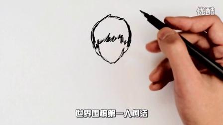 【传播】菠萝U