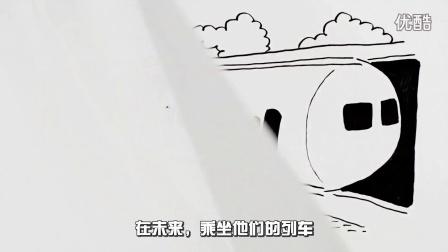 【传播】幻想奖