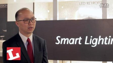 LUX Live 报导隆达电子发表最新照明趋势