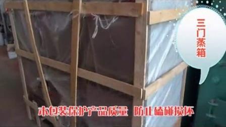 【专供】忻州市神池县圆馒头机和面机蒸柜等馒头设备
