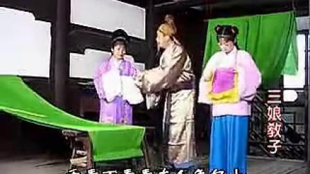 抚州采茶戏三娘教子 全集_标清_标清