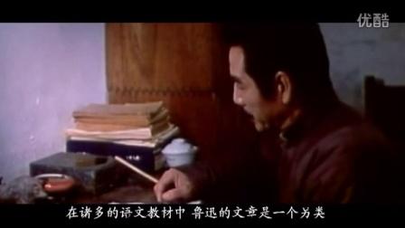 关于语文教材删减鲁迅文章那点事_高清_1