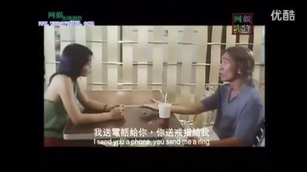 古惑仔系列全十部-12【地狱龙】国语版_超清
