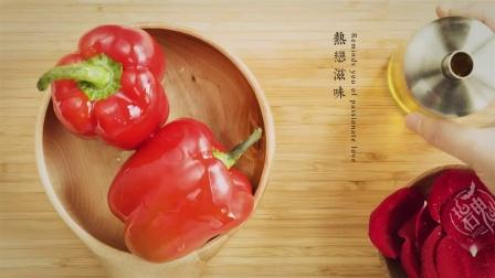 新食美学一场浪漫的邂逅-美丽人生【碧鬼】