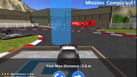 Police Car Driving Training - Android Gameplay H