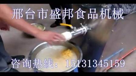 宾县玉米馇条机多少钱一台?盛邦牌多功能面条机!巴彦县自熟米粉米线粉条大拉皮机。