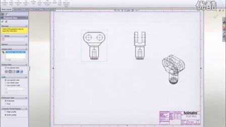 第一次体验 SOLIDWORKS 3D CAD